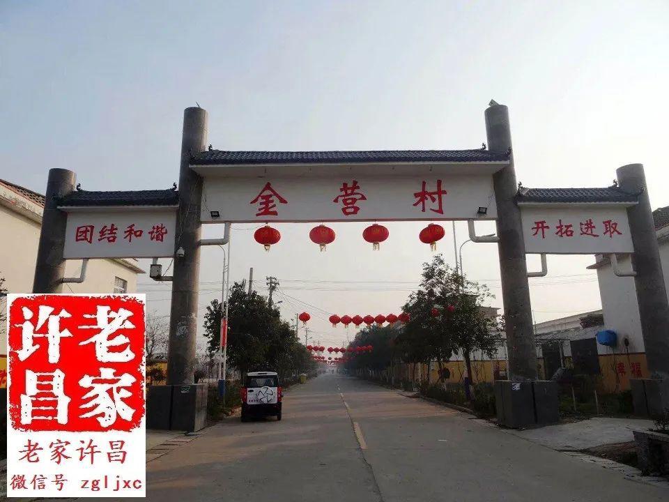 河南许昌县将李集人口_河南地图