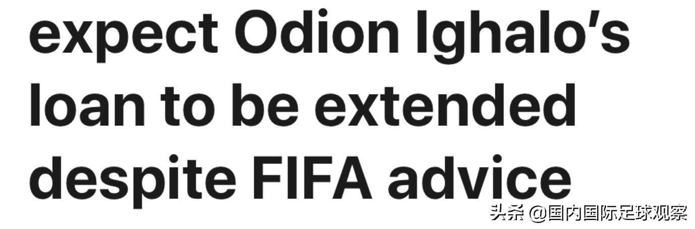 曼联担心上海申花不接受FIFA建议!巴吉称有人强迫我加盟中国球队