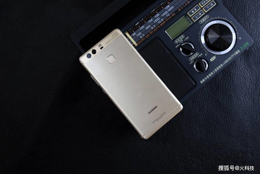 原创             华为P系列过去4年和徕卡合作最成功的4款手机,哪一款你用过?