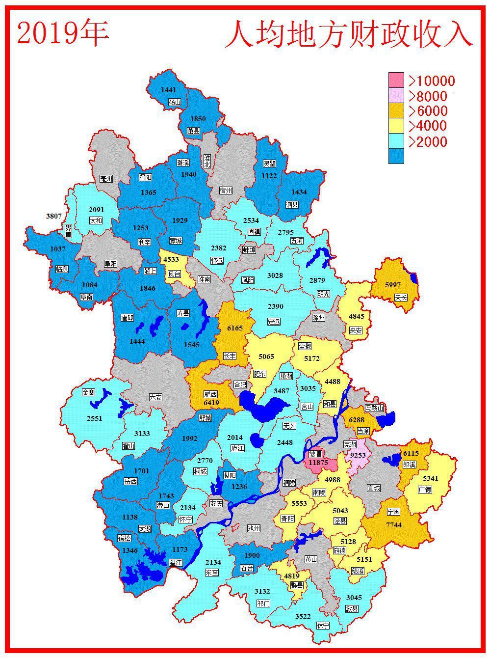 2019年黄南州各区县人均gdp_2021年日历图片