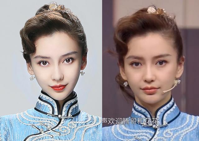 原创baby关晓彤王丽坤穿旗袍同台比美,跟精修图差别最大的竟是关晓彤