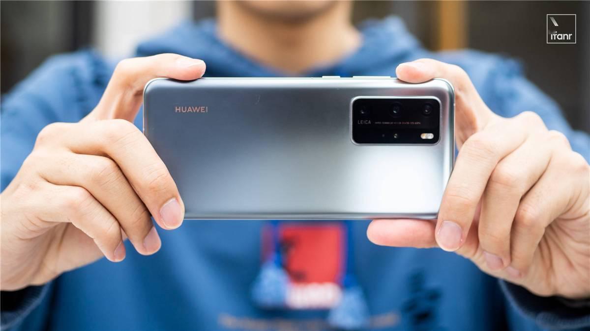 华为余承东:P40 Pro 体验比 120Hz 手机顺滑,已可不用美国器件