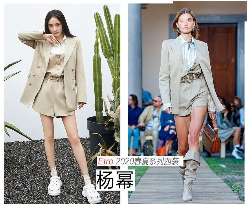 从苹果毛衣到开口牛仔裤,女明星们的复工装也太可口了吧?