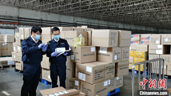 广州海关在空港口岸查获6批违规出口医疗物资