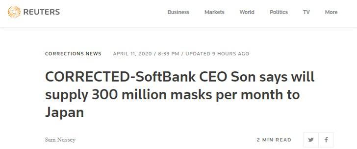 软银将与比亚迪合作生产口罩,每月提供3亿个