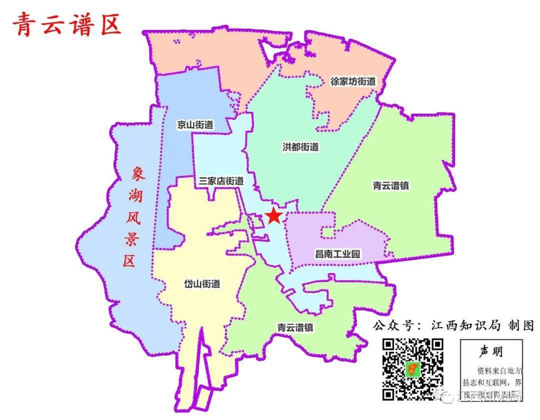 余干县多少人口_余干县人口全省排名第7名