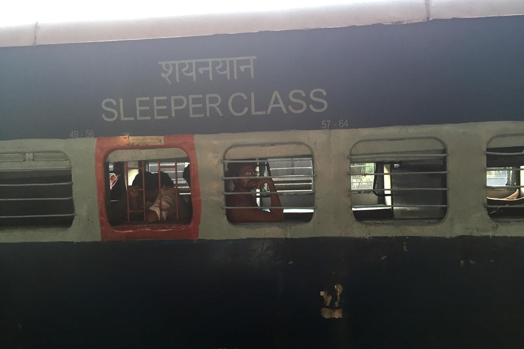火车厢卧铺座位