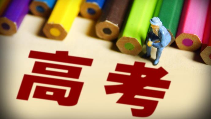 广州介绍初三高三返校安排 准备好了吗?
