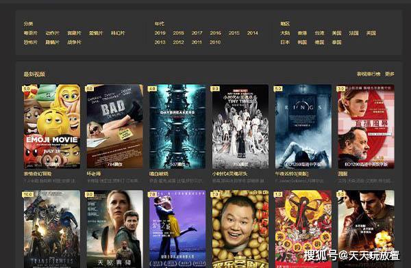 还有看片的网站_星期日来啦!分享5个珍藏已久的电影网站,各种大片免费看_电视剧