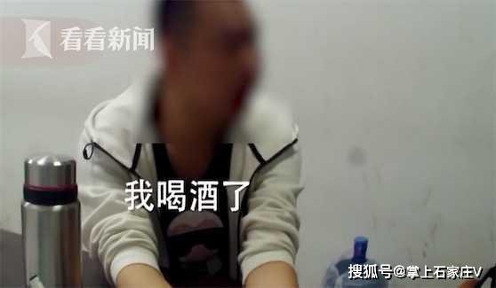 男子到交警队求拘留,听完他的自述民警哭笑不得!