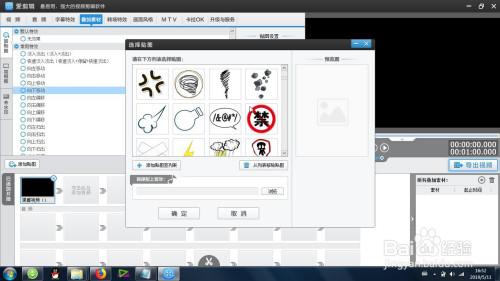 好用的视频剪辑软件,让你的视频脱颖而出