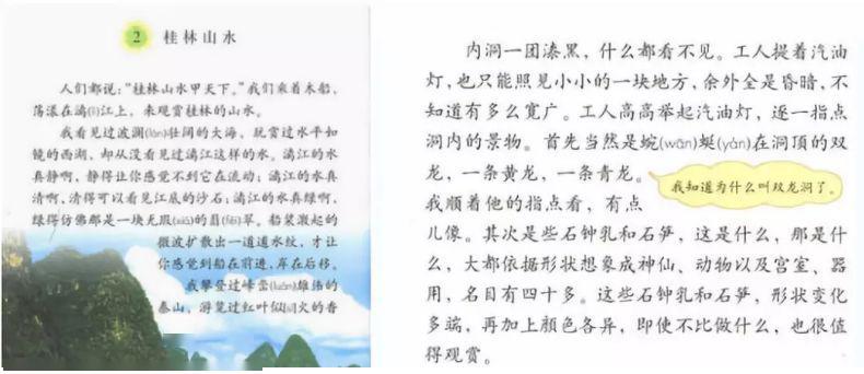 中国的发明及科学原理_小发明简笔画及原理