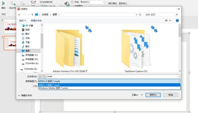 ppt录屏你知道吗 不用下载其他录屏软件,轻松导出1080P超清视频
