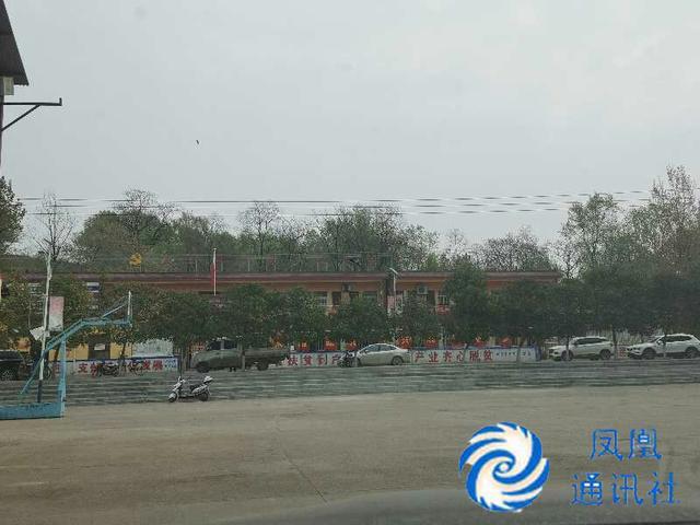 河南平顶山:鲁山县鑫源铁矿磁选有限公司污染采矿忙不停