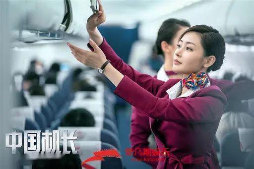 中国机长空姐