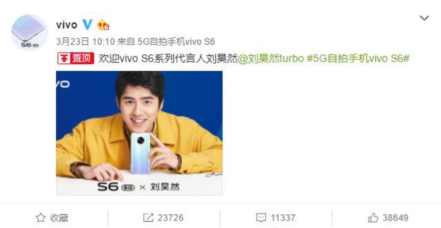 「vivo」娱乐圈也是罕见了吧~,刘昊然这么敬业的代言人
