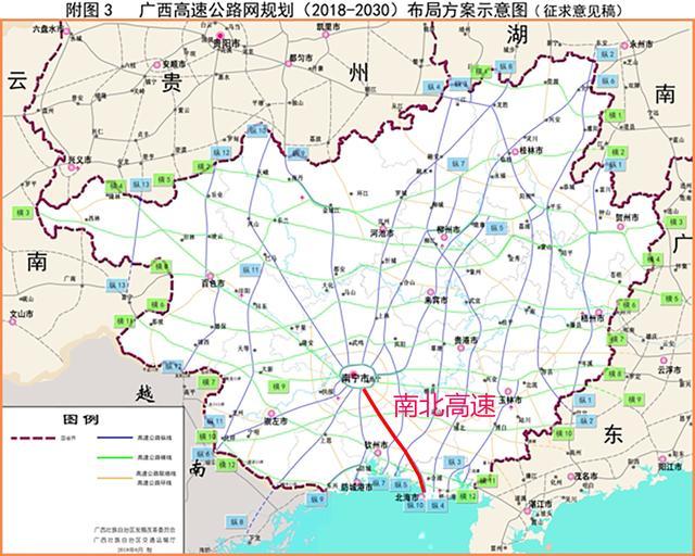 邕宁区最新规划图