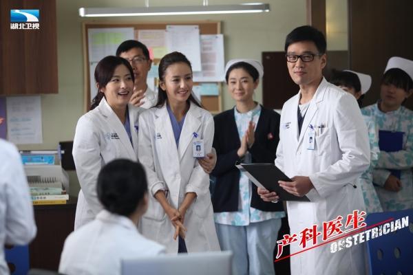 《产科医生》湖北开播 佟丽娅王耀庆叩问生命尊严