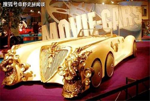 世界上最贵的车是什么?盘点十大最昂贵的汽车