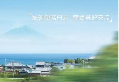 南京日本文化交流中心丨日本忍者,随着时代而逐渐走向消亡的神秘传说