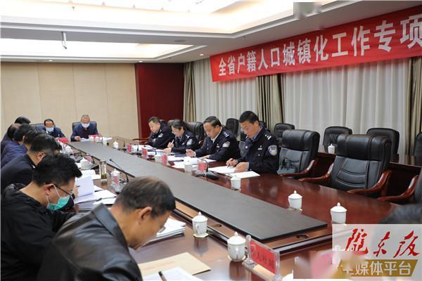 庆阳市区人口_省上调研庆阳市户籍人口城镇化工作