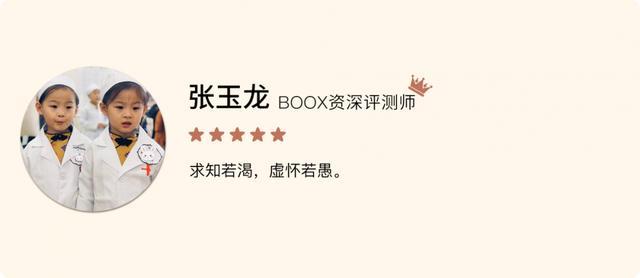 [轉載]用戶評測分享:文石 BOOX Nova2 閱讀器入手心得(附美圖)