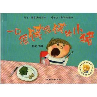 原创宝宝不爱吃饭怎么办?给宝宝读读这些绘画,让孩子胃口大开