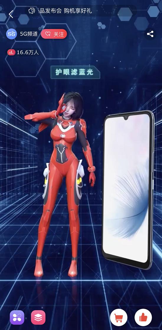 京东手机新品季掀起AR发布会热潮 全新营销模式闪亮登场