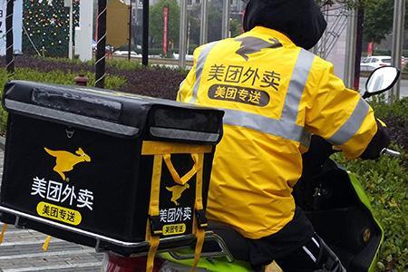 「消息资讯」美团外卖海丰县样本:抽成高于20% 满减活动20元商品到手仅6.4元,