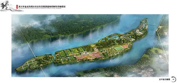 总投资3.5亿元!吴川金龙岛致力
