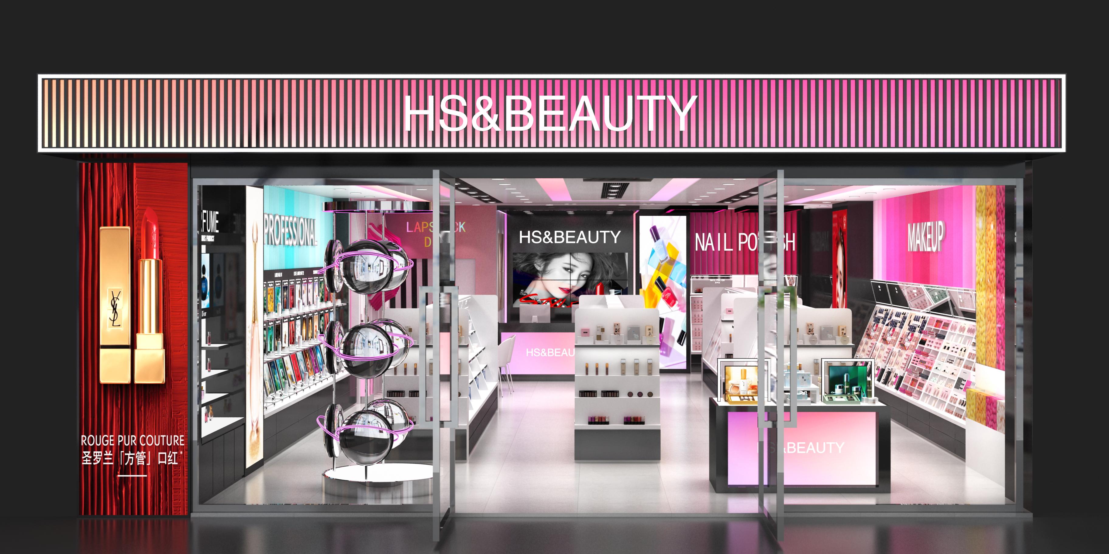 2020开店创业 加盟卉舍丽人进口化妆品加盟店