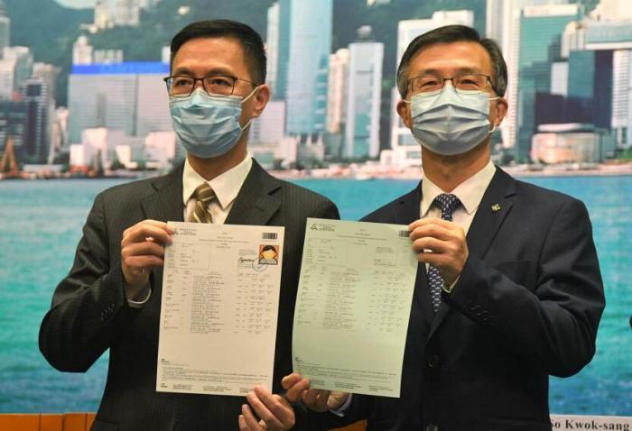 """香港""""高考""""4月24日开考 若疫情恶化不排除延期或取消"""
