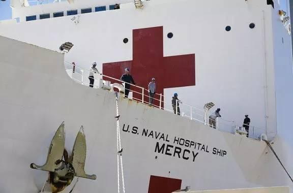 美国仁慈号医疗船7名工作人员感染 正在船上接受隔离