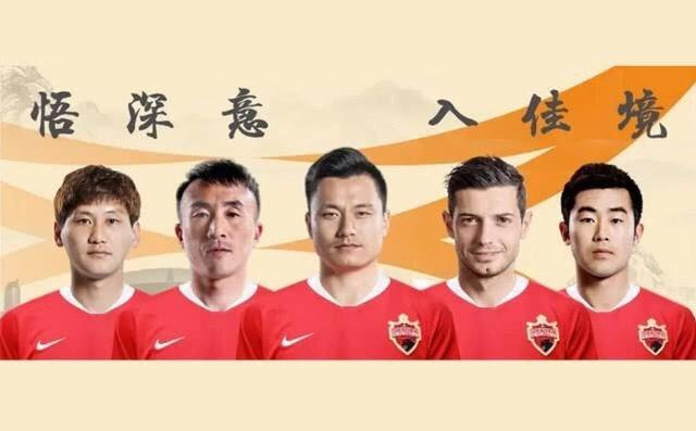 原创             广州恒大正式解约,于汉超何去何从,这些俱乐部可以成为下家