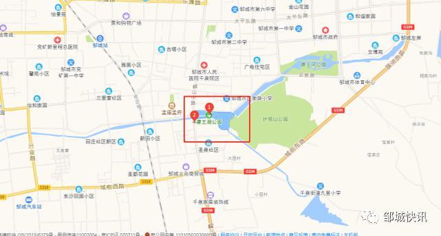邹城人口多少_邹城上九山古村图片