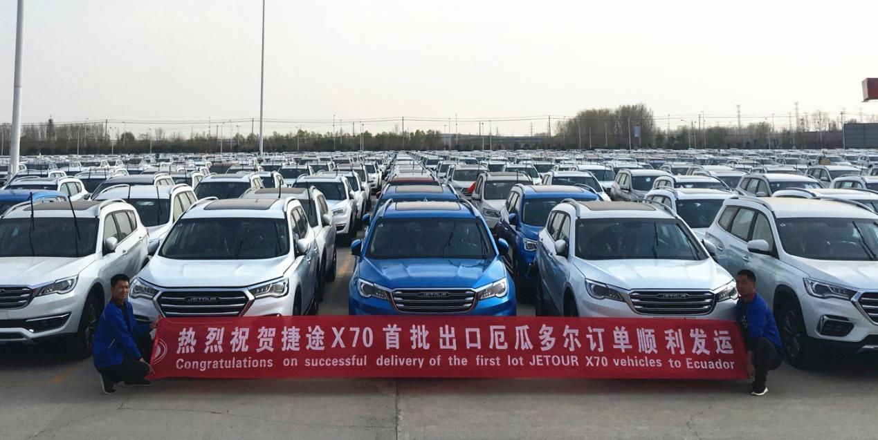 全球疫情大爆发,吉利、长城等正进军海外的中国车企,该如何应战?