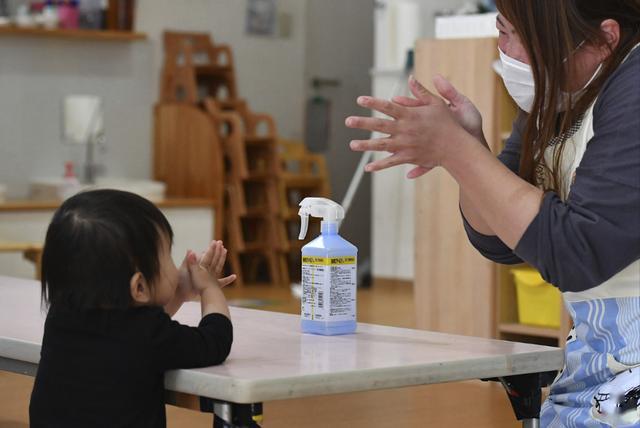 日本托儿所一名老师确诊,当地政府:别通知家长 继续营业