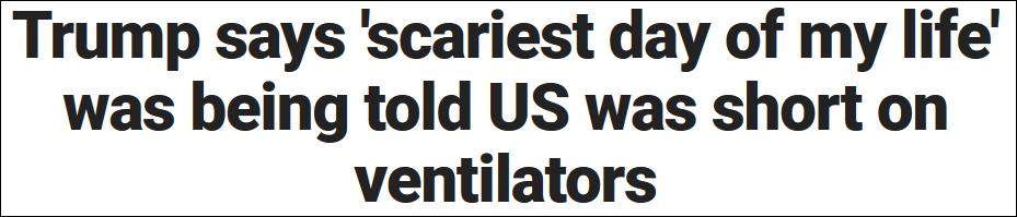 原来,特朗普也有害怕的时候?