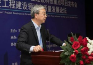 """城市已醒,待你重启!""""2020南京智博会""""智慧工地展区报名开启"""