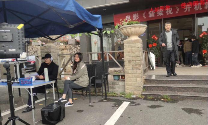 电影《新梁祝之网游情缘》在横店举行开机仪式