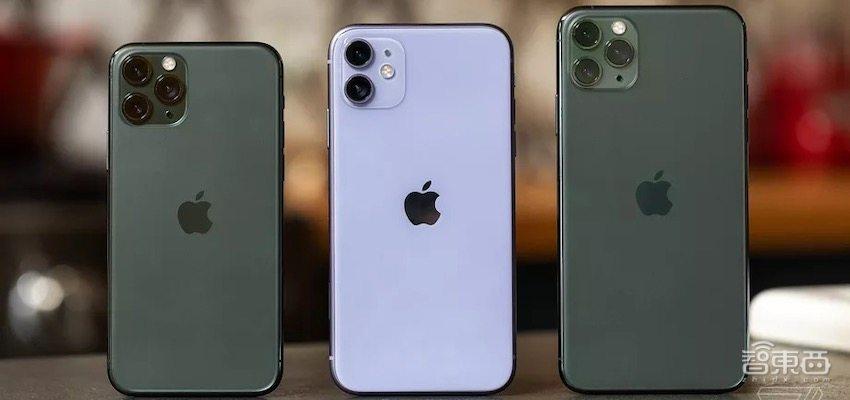 彭博社剧透:苹果多款新品开发中!iPhone 12或配激光雷达