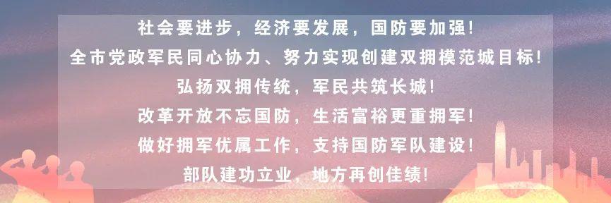 『图鉴』中国抗疫图鉴(完整版),