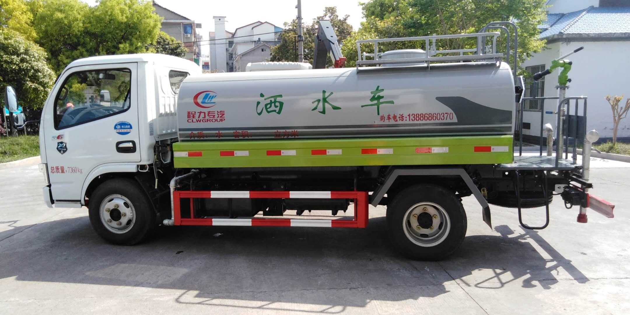 麻阳环卫加强城市卫生及消毒工作5吨城市消毒车拉水车 图片
