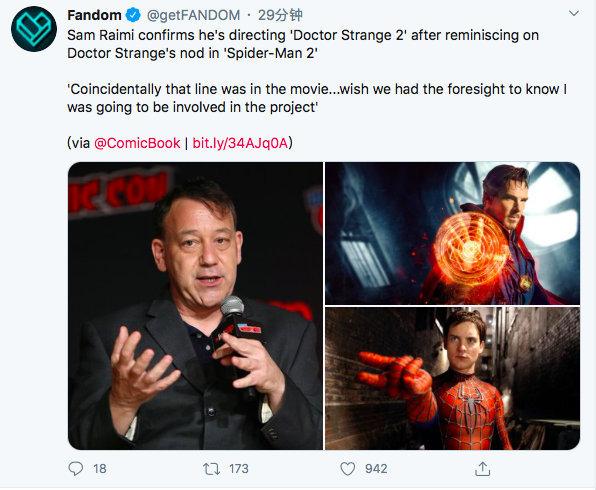 期待!老版《蜘蛛侠》三部曲导演确认执导《奇异博士2》