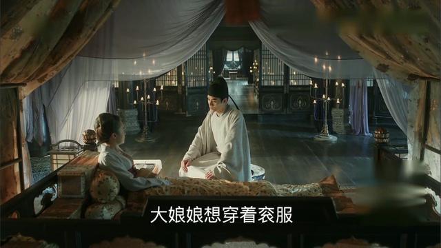 《清平乐》曹皇后为何不受宋仁宗待见,弄清这3点你才能揭开谜底