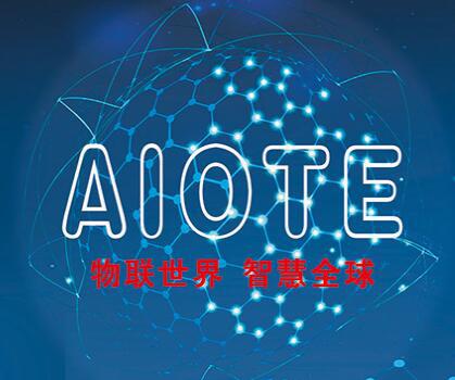 """从智能到智联""""2020南京智博会""""第十三届南京物联网展览会"""