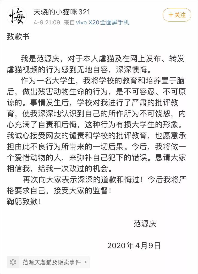 """【永鑫娱乐缅甸赌城官网】_不忍直视 特鲁多会见安倍时2次将日本叫成""""中国"""""""