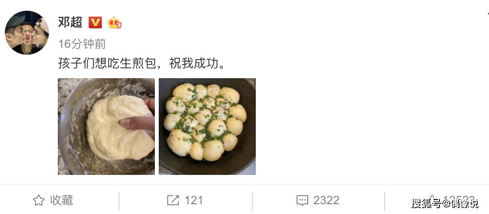 原创邓超把孩子们的包子烤糊了!发文求助:等等和小花要吃怎么办?