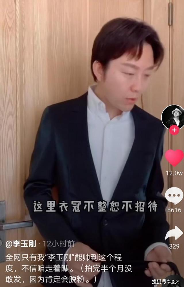 """近况:网友大呼认不出,原创41岁李玉刚""""落魄""""成这样?灰头土脸近况曝光"""