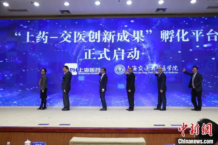 上海校企携手探索全产业链深度合作加速科技成果孵化、转化